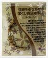 【天然石ブレスレット】シンプル 6mm タイガーアイ【天然石 パワーストーン】