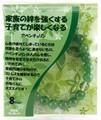 【天然石ブレスレット】シンプル 8mm アベンチュリン【天然石 パワーストーン】