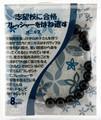 【天然石ブレスレット】シンプル 8mm オニキス【天然石 パワーストーン】