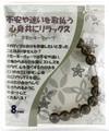 【天然石ブレスレット】シンプル 8mm スモーキークォーツ【天然石 パワーストーン】