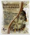 【天然石ブレスレット】シンプル 8mm タイガーアイ【天然石 パワーストーン】