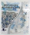 【天然石ブレスレット】シンプル 8mm ホワイトオニキス【天然石 パワーストーン】