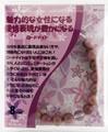 【天然石ブレスレット】シンプル 8mm ロードナイト【天然石 パワーストーン】