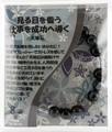 【天然石ブレスレット】シンプル 8mm 天眼石【天然石 パワーストーン】