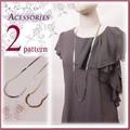 【ファッション雑貨】【SALE】スネークチェーンネックレス