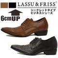 【LASSU&FRISS】シークレット(6cmUP)ビジネスシューズ5891 外羽根 【2色展開】<PUビジネスシューズ>