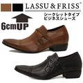 【LASSU&FRISS】シークレット(6cmUP)ビジネスシューズ5892 クロスベルト【2色展開】<PUビジネスシューズ>