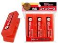【10円硬貨が50枚収納】角型コインケース10円用3p