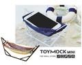 【TOYMOCK mini】今年も再販!小物置きに使える小さなTOYMOCK