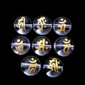 【30%OFF】【天然石 ビーズ】[水晶]梵字(ボンジ)金塗り☆手彫り丸玉[横穴](8mm-14mm)【天然石 梵字】