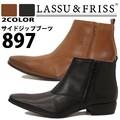 【LASSU&FRISS】サイドジップブーツ897 <PUビジネスブーツ>【2色展開】