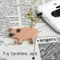 ブタイヤホンジャックチャーム【携帯スマートフォン雑貨小物ストラップ】【在庫一掃セール商品】