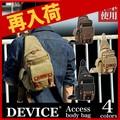 【4色共即納します!!】DEVICE Access ボディバッグ