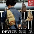 【売れ筋商品!】DEVICE Access ボディバッグ
