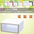最高級カラーボックス キューブボックス IKO-BOX(イコウボックス) 1L 3タイプ 6色展開