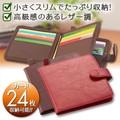 スマートnaカードケースmini<カード入れ 名刺 レザー調><Smart card case mini>