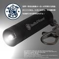 <直送対応>【Smith&Wesson 超小型!】ギャラクシーレイ・キーホルダー型LEDライト