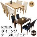 ROBIN ダイニングテーブル (120幅・150幅)・チェア(2脚入) NA/WAL