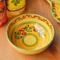 【ポルトガル製】カフェ食器 手描き オリーブ柄 ボーダー 小鉢《シエラ》柄 pfa-23se