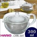 HARIO(ハリオ) 茶茶急須 ふかみ 300ml CHN-30T