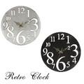 【直送可】【送料無料】【2色展開】デザイン時計 レトロ【父の日特集】