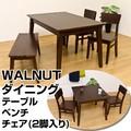 WALNUT ダイニングテーブル(80幅・120幅)・ベンチ・チェア(2脚入り)