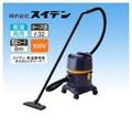 リーズナブルでハイパワー!軽量・コンパクトWet&Dryクリーナー<掃除機・集塵機・集じん機・店舗>