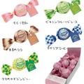 amai wannna(アマイワナ) バスキャンディー 1粒