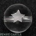 【天然石彫刻ビーズ】水晶 10mm (素彫り) スターシリーズ 各種 (数量限定商品)【天然石 パワーストーン】