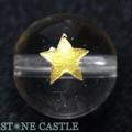 【天然石彫刻ビーズ】水晶 12mm (金彫り) スターシリーズ 各種 (数量限定商品)【天然石 パワーストーン】