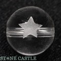 【天然石彫刻ビーズ】水晶 12mm (素彫り) スターシリーズ 各種 (数量限定商品)【天然石 パワーストーン】