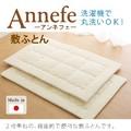【直送可】【ベビー布団】 ベビー2枚組敷きふとん マットレス 洗える ウォッシャブル 日本製