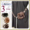 【ファッション雑貨】【SALE】バラモチーフチェーンベルト