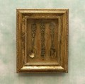"""ロイヤルサロン[Wall デコレーション""""cutlery""""]"""