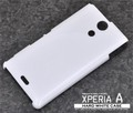 <オリジナル商品製作用>Xperia A SO-04E(エクスぺリア エース)用ハードホワイトケース