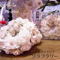 【SOLAソラ:発売元】ソラフラワー リース Sola Flower Wreath (ソラリース)