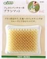 【手作り】 フェルトパンチャー用ブラシマット