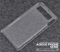 <オリジナル商品製作用>AQUOS PHONE SERIE SHL21(アクオスフォン セリエ)用ハードクリアケース