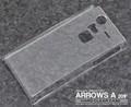 <オリジナル商品製作用> ARROWS A 201F(アローズ エース)用ハードクリアケース