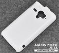 <スマホケース・ベース用素材>AQUOS PHONE ZETA SH-06E(アクオスフォン ゼータ)用ハードホワイトケース