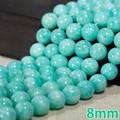 【30%OFF】【天然石 連】2A級アマゾナイト丸珠 一連(φ5.5mm-12mm)【天然石 アマゾナイト】
