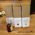 arome recolte アロマレコルト ナチュラルアロマディフューザー◆リード/スティック/ディフューザー 日本製