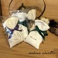 arome recolte ナチュラルサシェ(香り袋) アロマレコルト 消臭・除湿機能付き 日本製 made in Japan