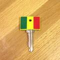 【SALE】ポップなデザインのキーカバー[Rasta2]【ロット10個】