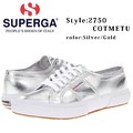 SUPERGA【スペルガ】 2750 COTMETU スニーカー メタリック