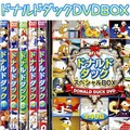 在庫特価 ドナルドだらけスペシャルDVDボックス5巻パック 映画 アニメ ディズニー ドナルドダック