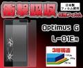 <液晶保護シール>Optimus G L-01E(オプティマス)用衝撃吸収液晶保護シール
