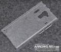 <オリジナル商品製作用> ARROWS NX F-06E(アローズ)用ハードクリアケース