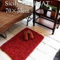 【SALE】Sicily smallmat シシリー スモールマット レッド リサイクル繊維