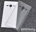 <オリジナル商品製作用>AQUOS PHONE Xx 203SH(アクオスフォン)用ハードクリアケース